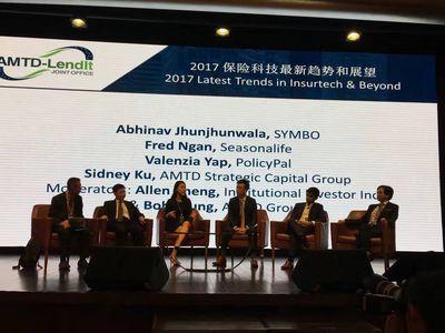 第二屆尚乘-朗迪全球金融科技峰會
