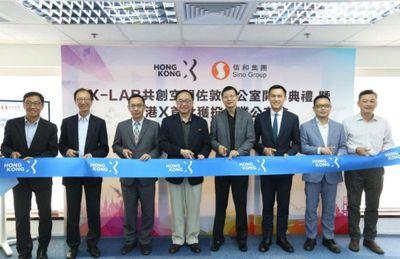 香港X投資六間科技初創企業
